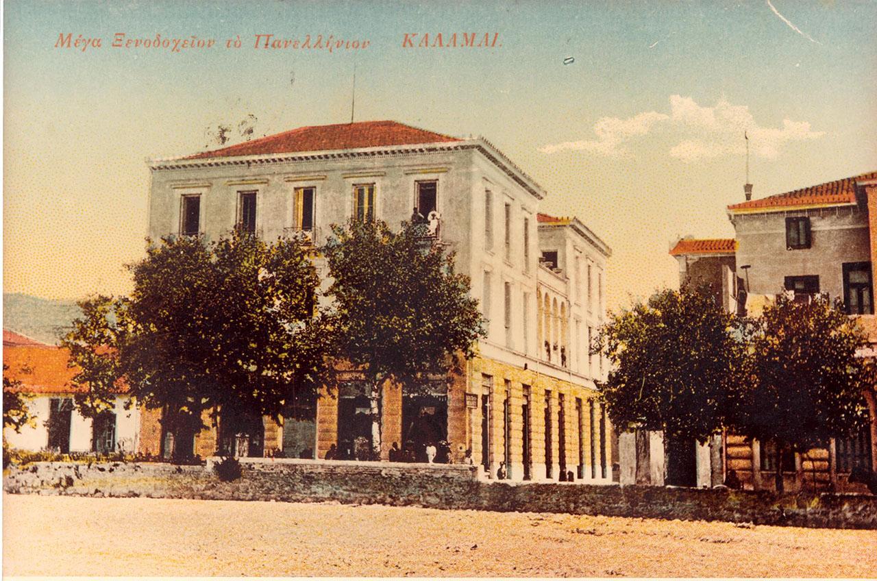 Rex Hotel - Ιστορία - 1910