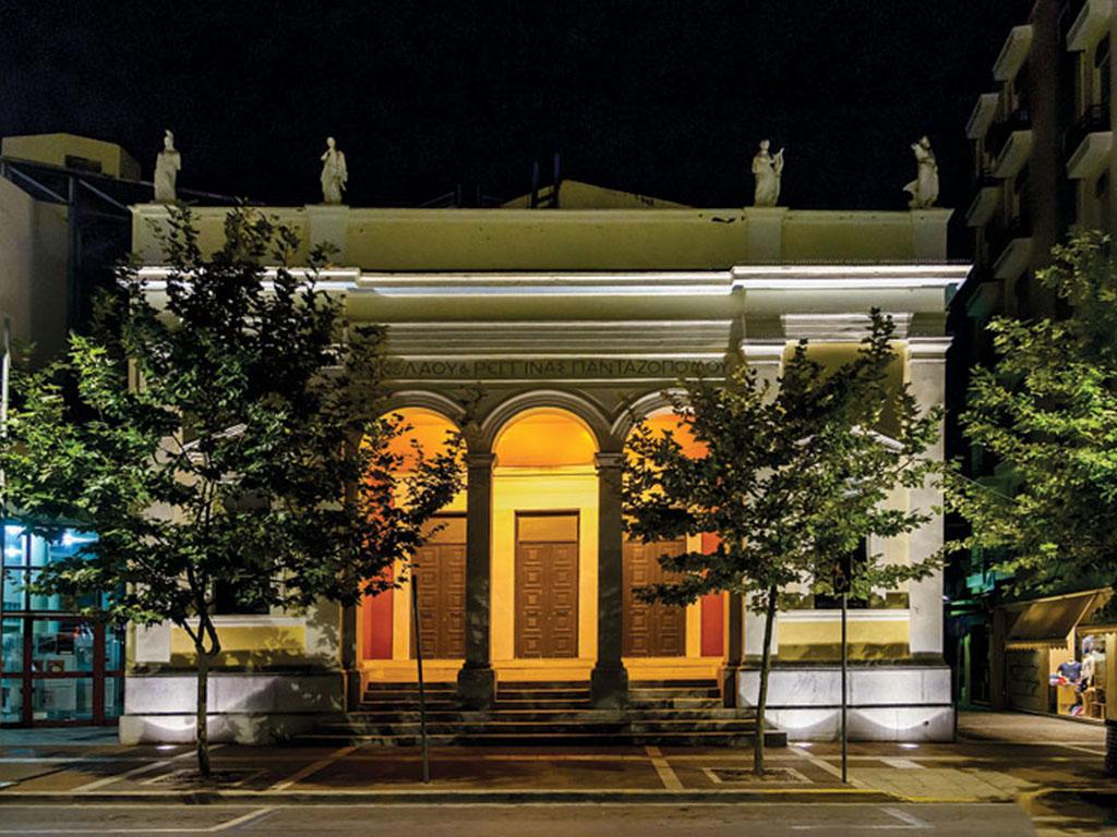 Rex Hotel - Ξενοδοχείο 4 Αστέρων - Καλαμάτα - Πανταζοπούλειο Πνευματικό Κέντρο
