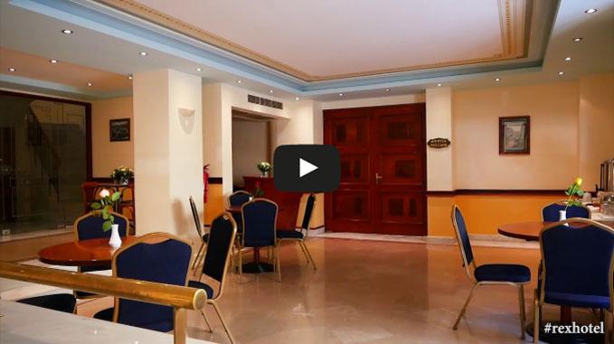 Rex Hotel Kalamata - Video - Conference center